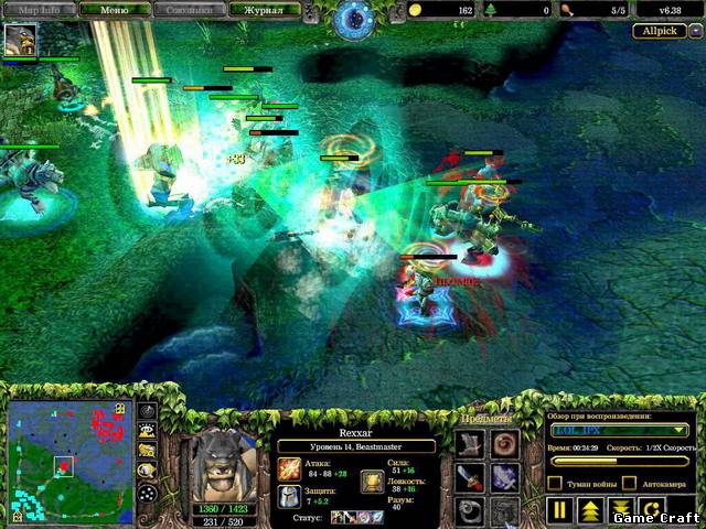 Download patch warcraft iii the frozen throne 1.24e. . Новая дота и новая